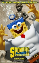 The SpongeBob Movie: Sponge Out of Water - Belgian Movie Poster (xs thumbnail)