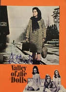 Valley of the Dolls - Japanese Movie Poster (xs thumbnail)