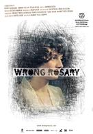 Uzak ihtimal - Movie Poster (xs thumbnail)