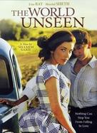 The World Unseen - Australian Movie Cover (xs thumbnail)