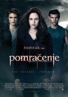 The Twilight Saga: Eclipse - Serbian Movie Poster (xs thumbnail)