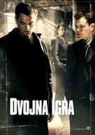 The Departed - Slovenian Movie Poster (xs thumbnail)