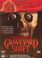 Graveyard Shift - Australian DVD cover (xs thumbnail)