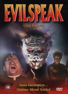 Evilspeak - British DVD cover (xs thumbnail)