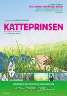 Neko no ongaeshi - Norwegian Movie Poster (xs thumbnail)
