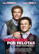 Step Brothers - Spanish Movie Poster (xs thumbnail)