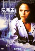 """CSI: Crime Scene Investigation"" - Argentinian DVD movie cover (xs thumbnail)"