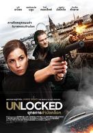 Unlocked - Israeli Movie Poster (xs thumbnail)