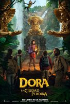 Dora and the Lost City of Gold - Spanish Movie Poster (xs thumbnail)