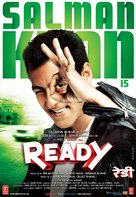Ready - Indian Movie Poster (xs thumbnail)