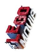 The Lego Movie - Logo (xs thumbnail)