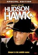 Hudson Hawk - Movie Cover (xs thumbnail)