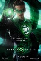 Green Lantern - Argentinian Movie Poster (xs thumbnail)