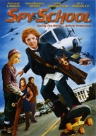 Spy School - DVD cover (xs thumbnail)