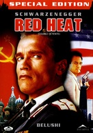 Red Heat - Canadian DVD movie cover (xs thumbnail)