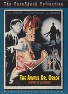 Gritos en la noche - DVD cover (xs thumbnail)