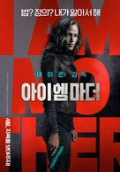 Peppermint - South Korean Movie Poster (xs thumbnail)