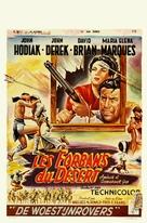 Ambush at Tomahawk Gap - Belgian Movie Poster (xs thumbnail)