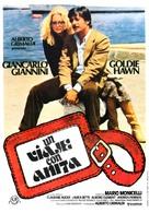 Viaggio con Anita - Movie Poster (xs thumbnail)