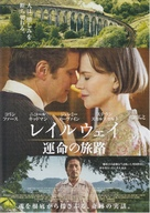 The Railway Man - Japanese Movie Poster (xs thumbnail)