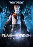 """Flash Gordon"" - DVD cover (xs thumbnail)"