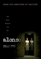 Alone - Singaporean Movie Poster (xs thumbnail)