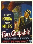 The Wrong Man - Belgian Movie Poster (xs thumbnail)