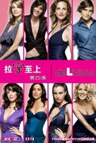"""The L Word"" - Chinese Movie Poster (xs thumbnail)"