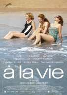 À la vie - Swiss Movie Poster (xs thumbnail)