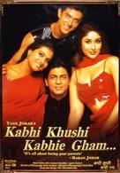 Kabhi Khushi Kabhie Gham... - Indian Movie Poster (xs thumbnail)