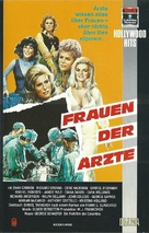 Doctors' Wives - German VHS cover (xs thumbnail)