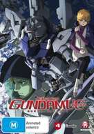 Kidô Senshi Gundam Unicorn - Australian DVD cover (xs thumbnail)