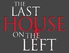 The Last House on the Left - Logo (xs thumbnail)