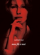 Mon fils à moi - French Movie Poster (xs thumbnail)