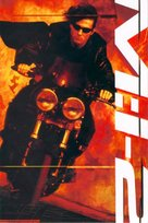 Mission: Impossible II - DVD movie cover (xs thumbnail)
