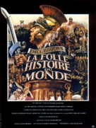 History of the World: Part I - French Movie Poster (xs thumbnail)