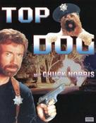 Top Dog - German VHS cover (xs thumbnail)