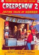 Creepshow 2 - Movie Poster (xs thumbnail)