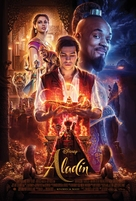 Aladdin - Estonian Movie Poster (xs thumbnail)