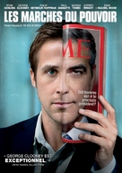 The Ides of March - Canadian DVD movie cover (xs thumbnail)