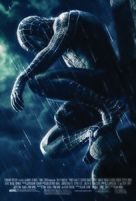 Spider-Man 3 - Movie Poster (xs thumbnail)