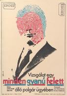 Indagine su un cittadino al di sopra di ogni sospetto - Hungarian Movie Poster (xs thumbnail)