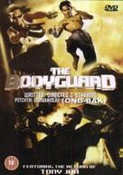 The Bodyguard - British DVD cover (xs thumbnail)