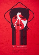 La chinoise - French Movie Cover (xs thumbnail)