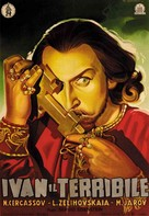 Ivan Groznyy I - Italian Movie Poster (xs thumbnail)