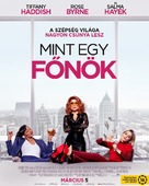Like a Boss - Hungarian Movie Poster (xs thumbnail)