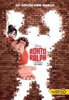 Wreck-It Ralph - Hungarian Movie Poster (xs thumbnail)