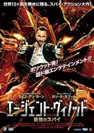 Agent Vinod - Japanese Movie Poster (xs thumbnail)