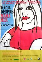 Todo sobre mi madre - Romanian Movie Poster (xs thumbnail)