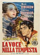 Wuthering Heights - Italian Movie Poster (xs thumbnail)